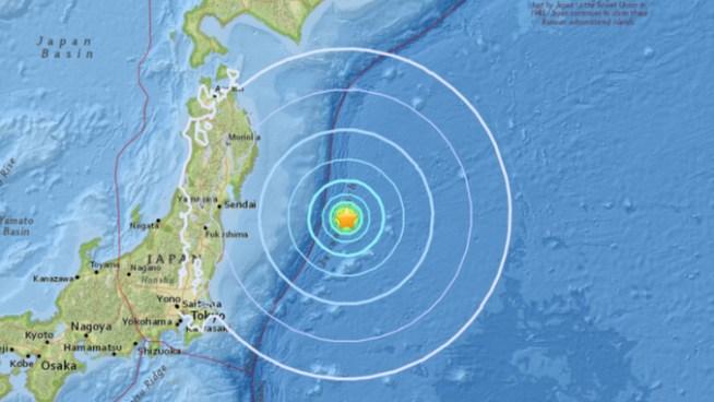 Fuerte terromoto de 6.1 sacude a Japón