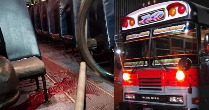 Muere el segundo asaltante luego que pasajero repeliera asalto en ruta 10 en San Salvador