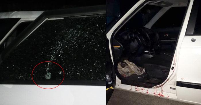 Cuatro lesionados de bala dejó ataque armado en carretera a Quezaltepeque, La Libertad