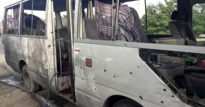 Cuatro muertos y 11 heridos tras ataque contra autobús universitario en Afganistán