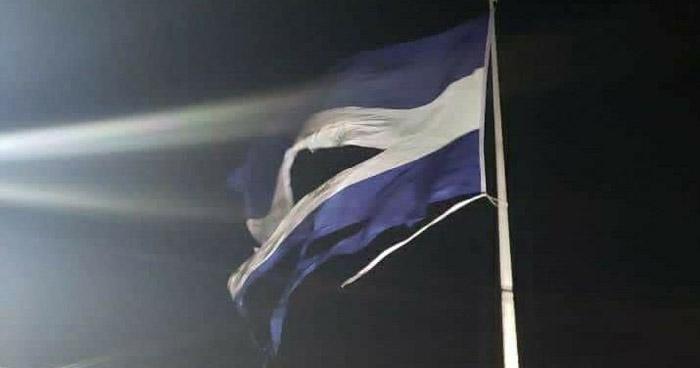 """Reposición de """"monumental"""" bandera del redondel Masferrer costará $4,700"""