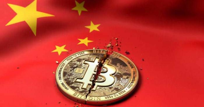 El bitcóin baja un 5% después de que China declaro ilegales las criptomonedas