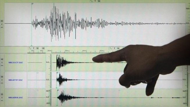 Continúa enjambre sísmico en el Golfo de Fonseca