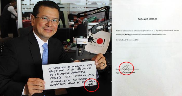 Hugo Martinez si usaba firma encontrada en recibos de sobresueldo, según fotografía del año 2015