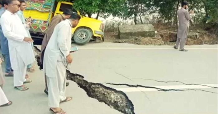 Terremoto en Pakistán deja 4 muertos y decenas de heridos