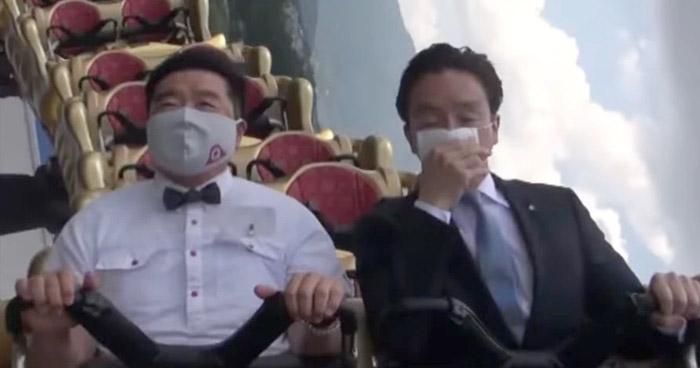 """""""Prohibido gritar"""" en montaña rusa de un parque de diversiones de Japón"""