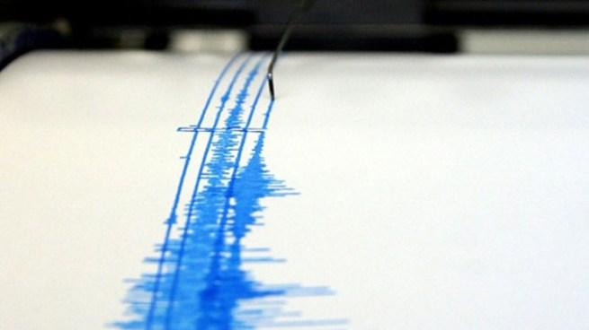 Fuerte sismo de 4.6 despierta a El Salvador la madrugada de este martes