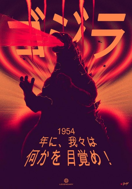 Godzilla Japanese poster by Doaly D
