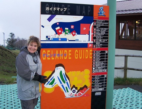 """""""This is Where I Fell, Right...Here..."""" Me at Mt. Fuji, Japan, Oct. 2004"""
