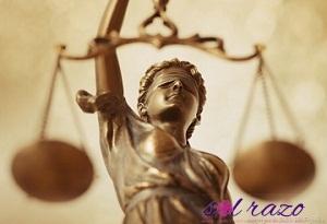 Symbol_Justice