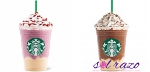 Starbucks Buy one, Take one Promo offer on April 28 and 29
