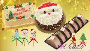 Goldilocks Goldi-good cakes for Christmas