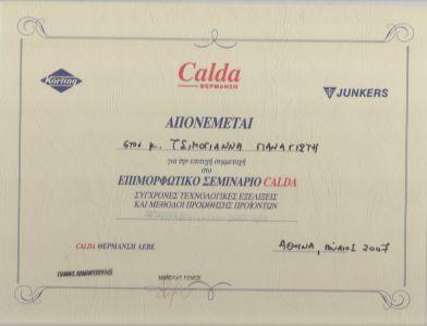 Πιστοποίηση απο την εταιρία Calda