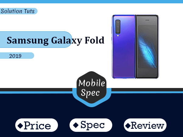 Samsung Galaxy Fold In USA & UAE | Specification