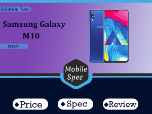 Samsung Galaxy M10 In USA & UAE | Specification
