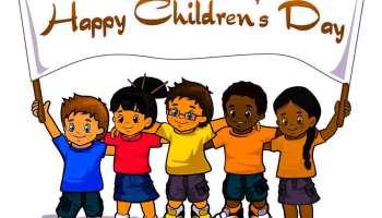 child rights day th celebration solutionweb children s day essay