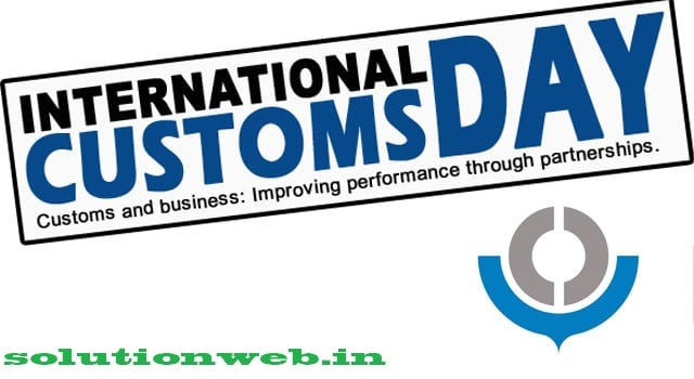 International Customs Day 2018 – Time and Date