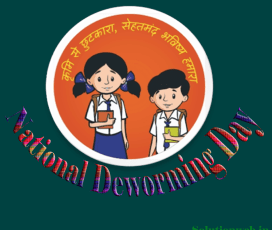 National Deworming Day 2018 -10th of February- Theme-Slogan-Goal
