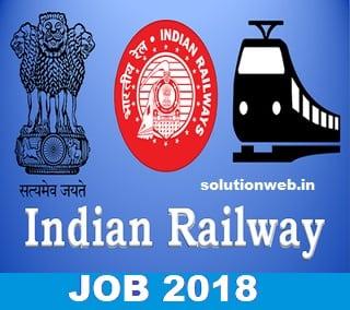 Railway Jobs Railway Recruitment