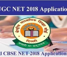 CBSE UGC NET 2018:NET Application Form, Eligibility, Exam Dates