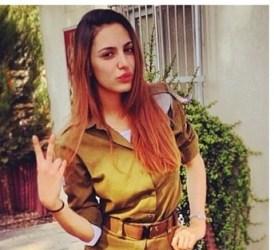 Israeli Soldier Girl Pic (98)