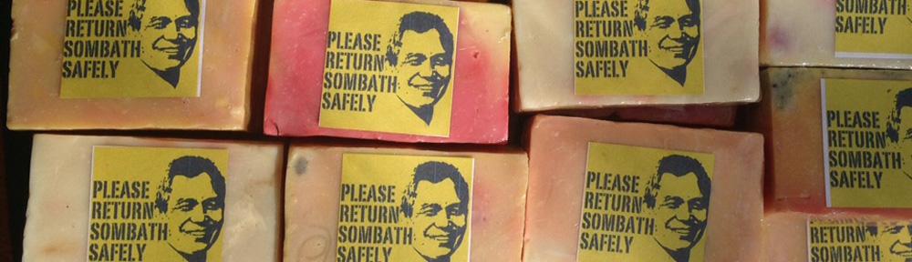 Soap-Banner