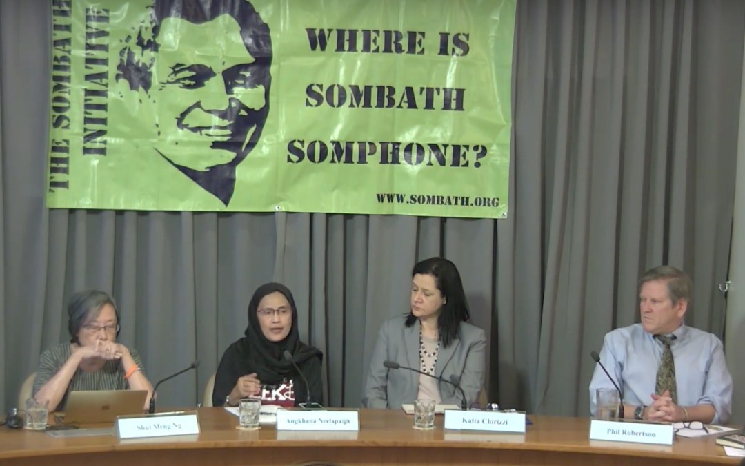 Stopping Enforced Disappearances: Where is Sombath Somphone?