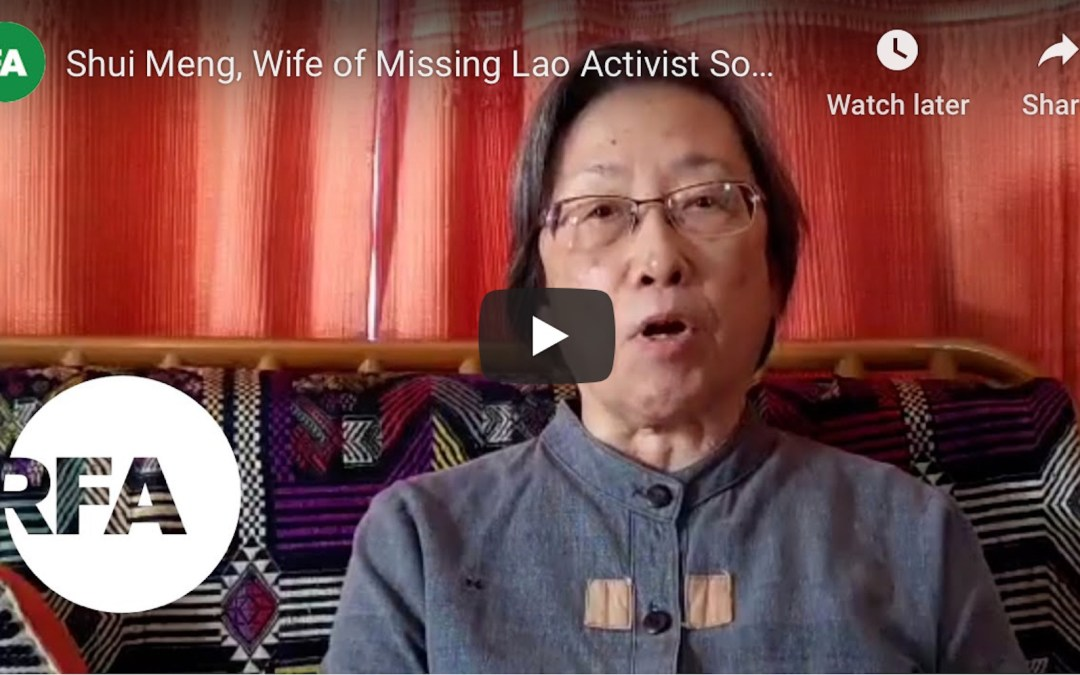 Laos Snubs Wife of Missing Rural Expert in 'Unconvincing' Stance on Disappearance