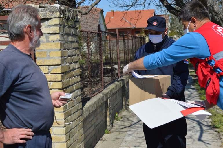 Уручивање пакета