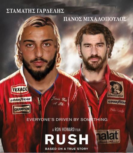 Rush-jpg