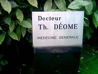 th deome