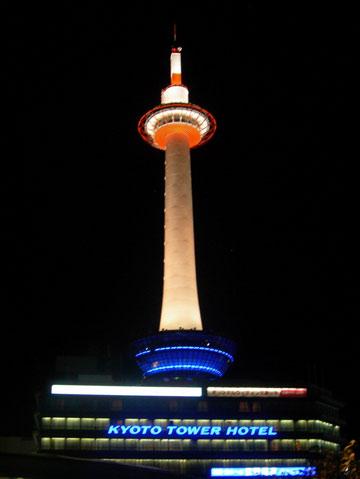 orange-bleue-jour-111.jpg