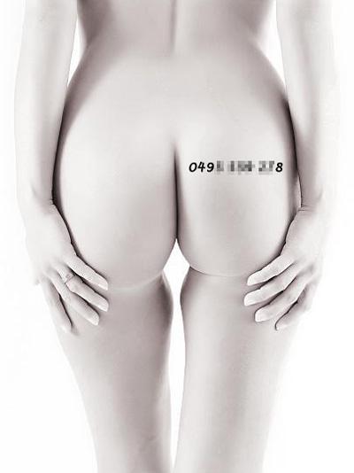 fesse-tatouage-1