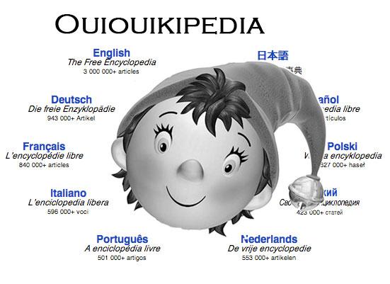 ouiwikipedia