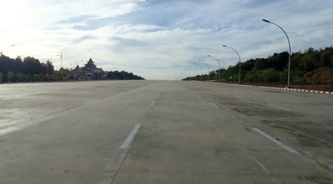 Myanmar Highways and Byways