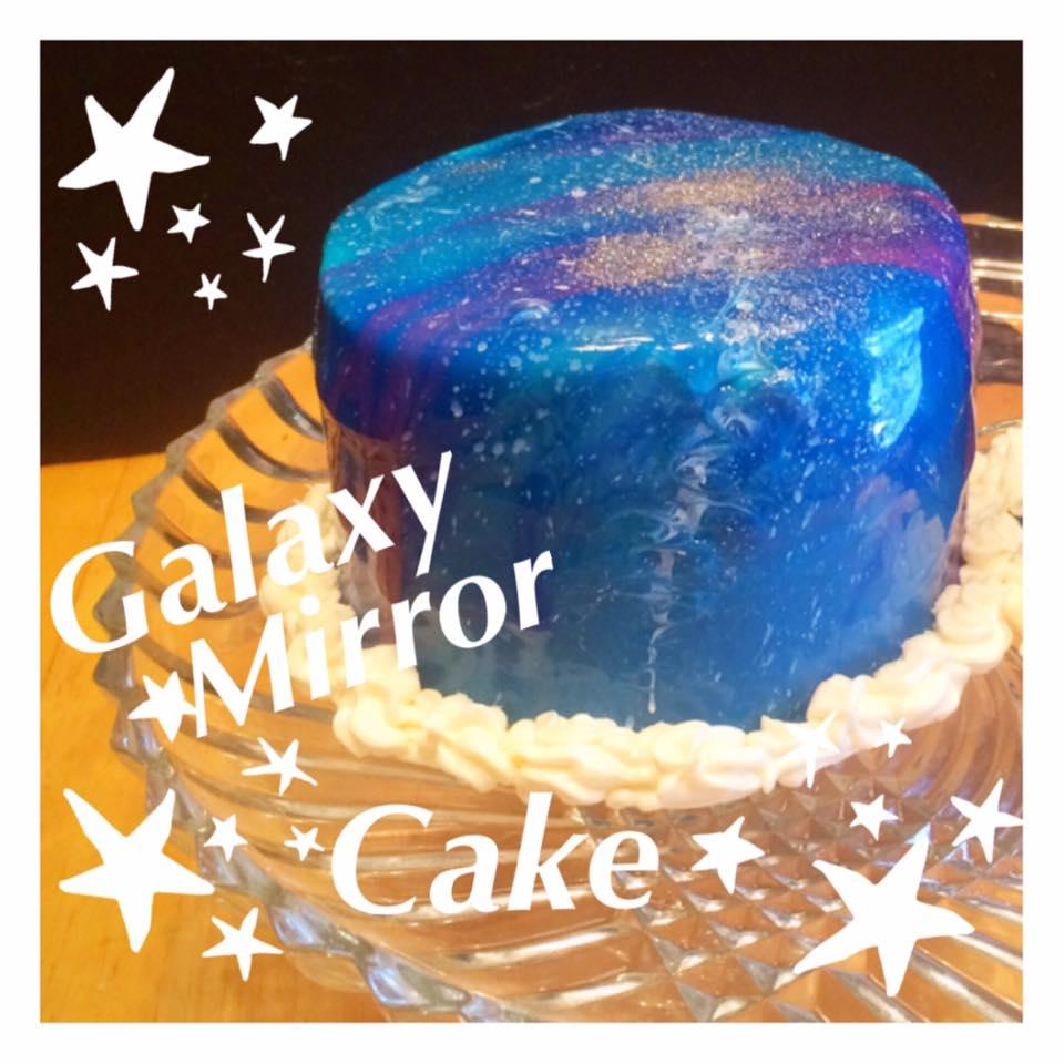 Galaxy Mirror Cake