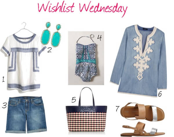 Wishlist Wednesday: Summer Blues