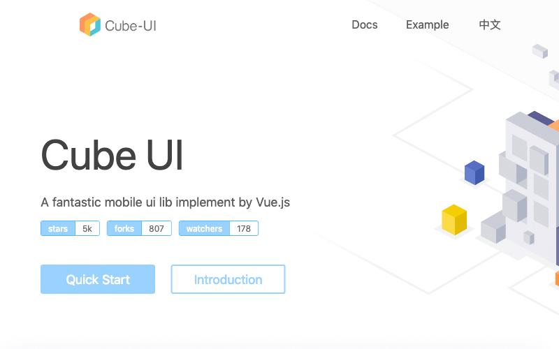 Cube Ui