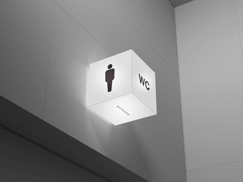 Acrylic Cube Lightbox Mockup