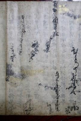 2019年4月19・20日消息経調査 - 5 / 14