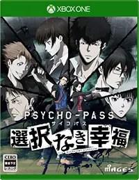 PsychoPass-cover