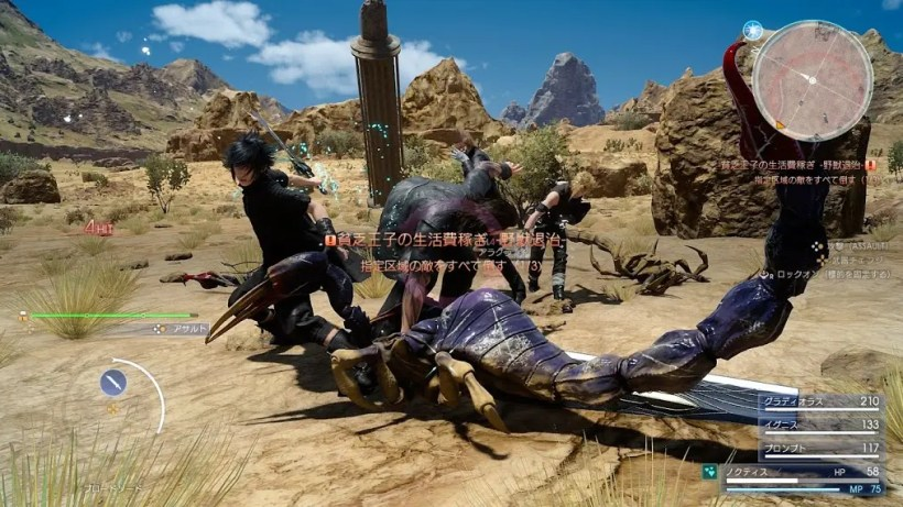 Final Fantasy XV 5