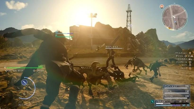 Final Fantasy XV2