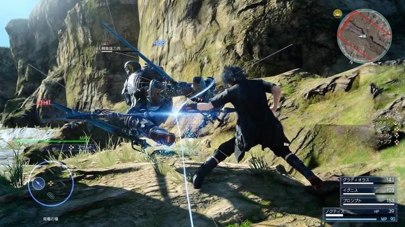 Final Fantasy XV9