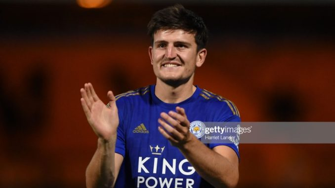 Man-United-agree-to-make-Harry-Maguire-the-most-expensive-defender-in-EPL