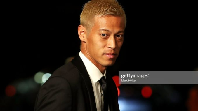 Give me an offer. I don't need money Keisuke Honda tells Man United