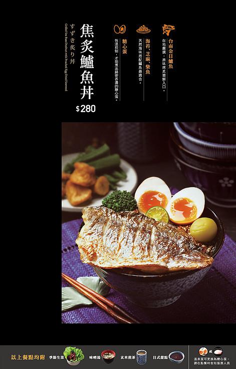 松高路美食-松高路餐廳14