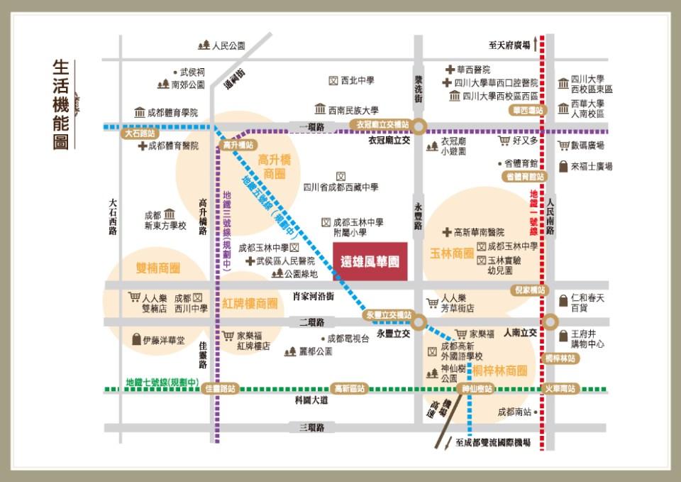 外國人買台灣房子-生活機能