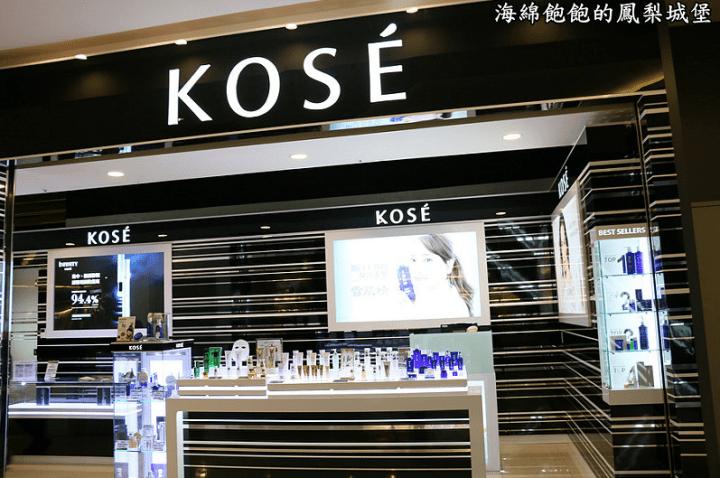台北買保養品-KOSE櫃位