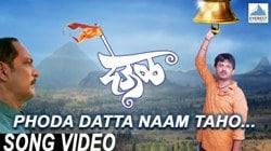 Phoda-Datta-Naam-Taho